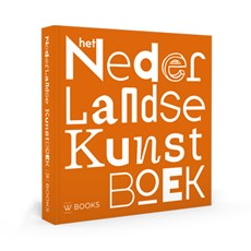 The Dutch Art Book