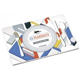Placemat Pad Modernism