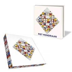Gift Set 100 years De Stijl