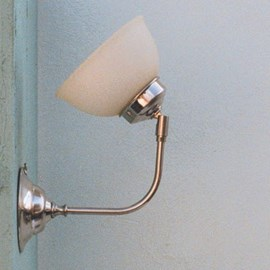 Wall Lamp Uplighter