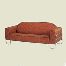 Viggo Bauhaus 2-seater/ 3-seater