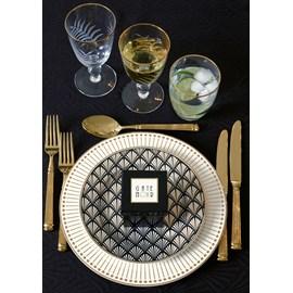 Gift Dinnerware set Gatsby